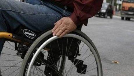 Επίδομα στα άτομα με αναπηρία μέχρι να εξεταστούν από τις επιτροπές