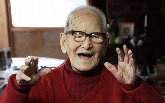Πέθανε στα 116 του χρόνια ο γηραιότερος άνθρωπος στον κόσμο