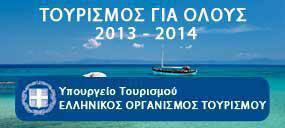 koinonikos_2013-2014