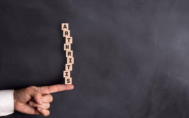 Τι είναι η ρευματοειδής αρθρίτιδα;