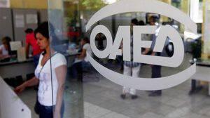 oaed-newsitamea