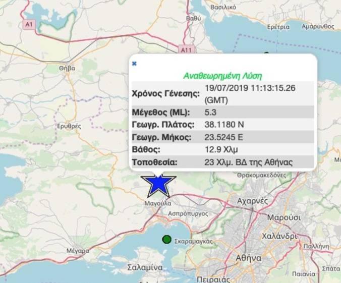 Isxyros Seismos Katagrafhke Stis 14 13 Sthn Attikh Epikentro Thn